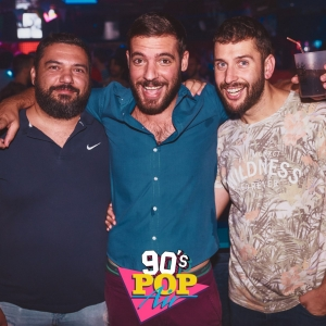 Fotos-POPair-90s-Fiesta.047